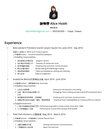 履歷範本 - Alice Hsieh• dear940852@gmail.com Self-motivated,Team Player,Detail-oriented,Positive Thinking Work Experience Mr Huang Jin Restaurant, Novnow Posi...