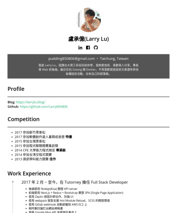 Resume Samples - js and Redux to develop a SPA Implemented the video discussion function using Zoom API Implemented a rich text editor on website using draft.js Designed a Facebook Messenger Bot to help travelers plan their trips Designed the database schema for MongoDB Automated uploading image to S3 using AWS S3...