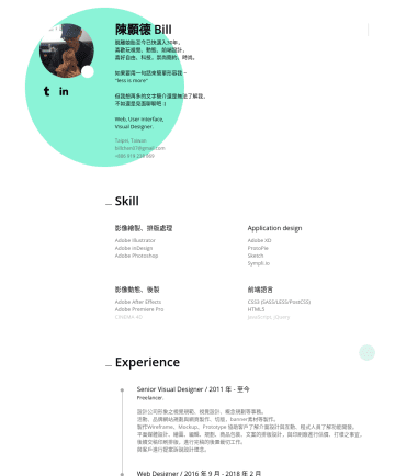 web designer, visual designer, UI 設計 Resume Samples - relative; } .contentarea .social-links-item { display: inline-block; margin-right: 2px; padding: 6px 10px; } .contentarea .social-links-item:hover { background: rgba(255, 255, 255, .4); -webkit-border-radius: 8px 8px 8px 8px; -moz-border-radius: 8px 8px 8px 8px; border-radius: 8px 8px 8px 8px; -webkit-transition: all .3s ease...