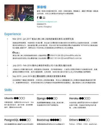 張容榕's CakeResume - 張容榕 會寫一點程式的藝術愛好者,熱愛一切美的事物,興趣廣泛,喜歡什麼就會一頭栽進去的性格,目前正在學習如何使用github開發專案。 dandelionron@gmail.comYuanlin, Changhua Experience MarJan 2017 東海大學工業工程與經營資訊學系 ...