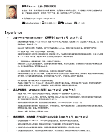 Product Manager / Project Manager Resume Samples - 求分析,wireframe 製作,UX / UI,數據分析,專案管理,用戶增長,內容運營 Tools: - Google Analytics,Firebase,Axure,Adobe XD,XMind,墨刀,Zeplin,Trello,draw.io,OmniPlan,Keynote Experience App / Web Product Manager,松果購物| 2018...