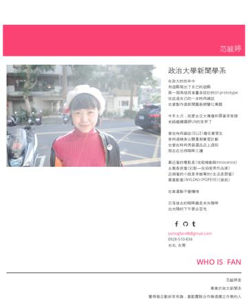 范毓婷's CakeResume - FAN YUTING 范毓婷 嗨,我是范毓婷。 在政大的四年中 用程式寫出了自己的遊戲 第一個為使用者量身設計的UI prototype 完成過自己的一本時尚雜誌 也曾製作過新聞圖表視覺化專題 今年九月,就要去交大傳播所跟著李俊德教授繼續鑽研UX的世界了 大學的這幾年 曾在時尚雜誌《ELLE》...
