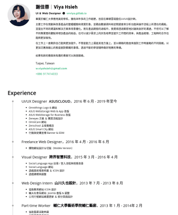 UI/UX/前端設計 Resume Samples - 慧化的照護服務。 了解詳情 Skills Graphic Design Logo Design Brand Identity Poster / Card UI/UX Design Functional Map UI Flow Wireframe / Mockup Prototype Web Design HTML5 / CSS3 / JQUERY Bootstrap 3 / 4 Design Guideline Tools Sketch / Photoshop / Illustrator / Principle / Invision / Zeplin / Gallery.io / Balsamiq...