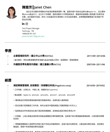 Project Manager Resume Samples - cross-functional groups coordination ability helps deal with multiple needs in rapidly changing environments. Test Project Manager Taichung,TWjanetchen0617@gmail.com Education Mater of Business Administration|National Sun Yat-sen University Sep./2011.~Jun./2013. • GPA: 3.86/4.3 • Coursework: Business Policy and Strategy, Creative Management, Management in A...