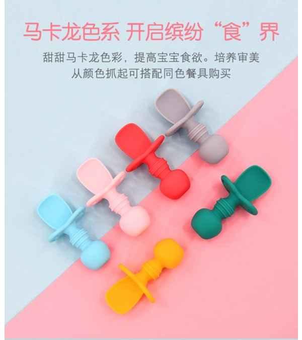 Cuchara Y Tenedor Silicona Masticables para bebé