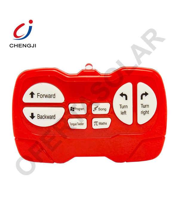 Robot Control Remoto Funny Box Chengji, color rojo para niños 6 años