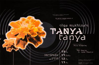 CalArts poster: Olga Mukhina's Tanya Tanya by Sean Boyle