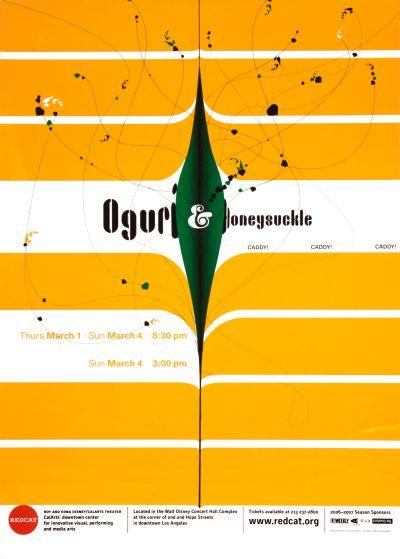 CalArts poster: REDCAT: Oguri & Honeysuckle by Allbriton Robbins