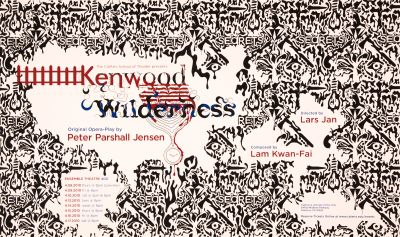 CalArts poster: Kenwood Wilderness by Daryn Wakasa
