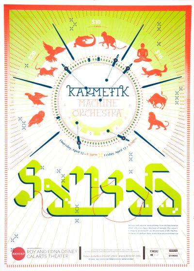 CalArts poster: REDCAT: Karmetik Machine Orchestra by Christopher Burnett Pierre Nguyen