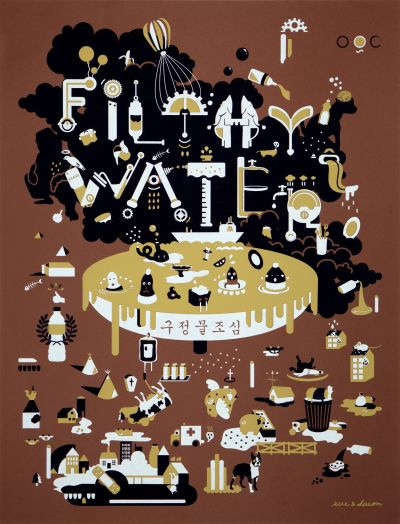 CalArts poster: Filthy Water by Dasom Kim Sue Kim