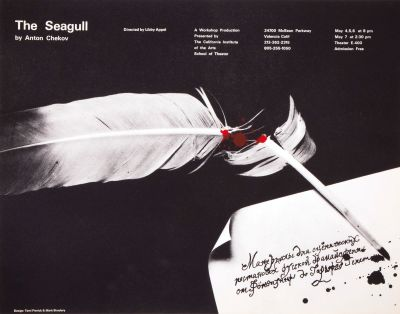 CalArts poster: The Seagull by Anton Chekov by Mark Shoolery Tami Pivnick