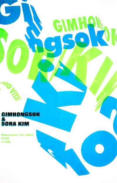 CalArts poster: Gimhongsok & Sora Kim by Eli Carrico