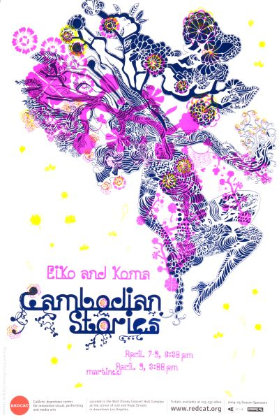 CalArts poster: REDCAT: Eiko and Koma, Cambodian Stories by Agung Wimboprasetyo