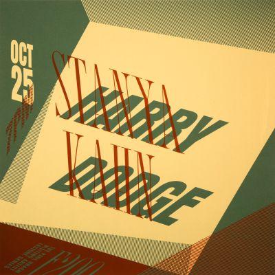 CalArts poster: Stanya Kahn & Harry Dodge by Stephanie Chen