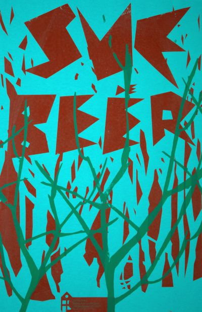 CalArts poster: Sue De Beer by Julie Mattei Teira Johnson