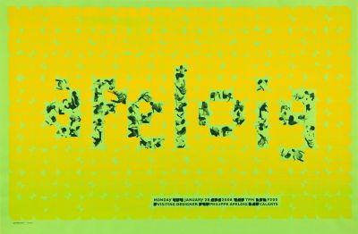 CalArts poster: Philippe Apeloig by N. Silas Munro Stephanie Chen