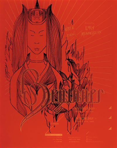 CalArts poster: Beginner by Manuel Garcia Nick Steinhardt