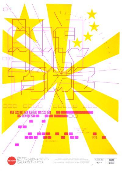 CalArts poster: REDCAT: Zi Hang Peili and Zhu Jia by Pouya Jahanshahi Tim Belonax