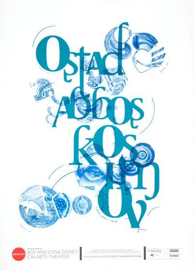 CalArts poster: REDCAT: Ostad Abbos Kosimov by Noura Al-Naggar Pouya Jahanshahi