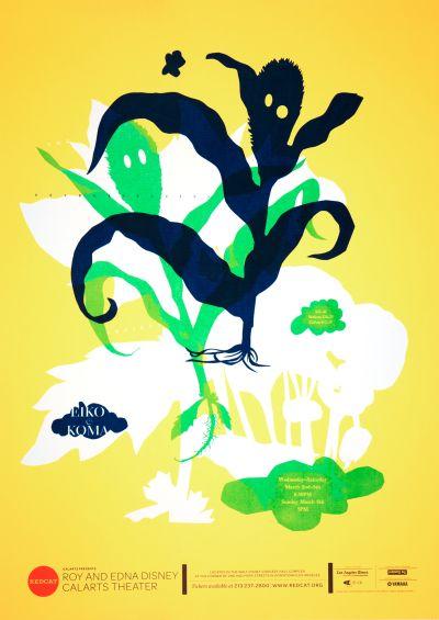 CalArts poster: REDCAT: Eiko & Koma by Masato Nakada Thea Lorentzen