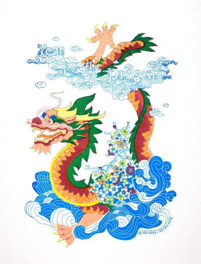 CalArts poster: Year of the Dragon by Andelee Lin