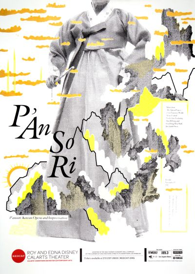 CalArts poster: REDCAT: P'ansori: Korean Opera and Improvisation by Alex Ketchakmadze Nathalie Sehee Kim