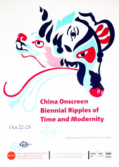 CalArts poster: REDCAT: China Onscreen Biennial Ripples of Time and Modernity by Andrea Juhie Kim Hyoseon Kim