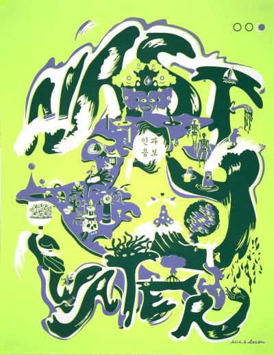 CalArts poster: Nasty Water by Dasom Kim Sue Kim