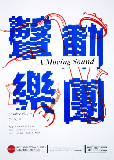 CalArts poster: REDCAT: A Moving Sound by Sharleen Chen Sijia Li