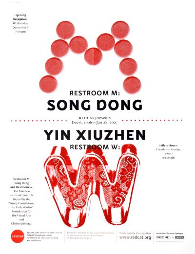 CalArts poster: REDCAT: Song Dong & Yin Xiuzhen by Colleen Corcoran Victor Hu
