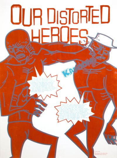 CalArts poster: Our Distorted Heroes by Sean Yoon