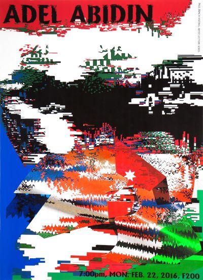 CalArts poster: Adel Abidin by Joro Chen Ran Park