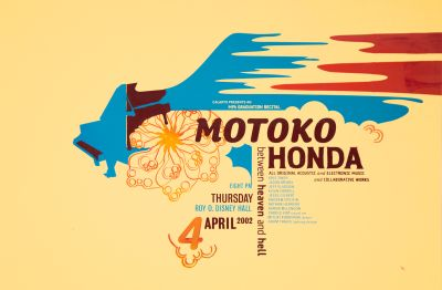 CalArts poster: Motoko Honda: MFA Graduation Recital by Adam Linden
