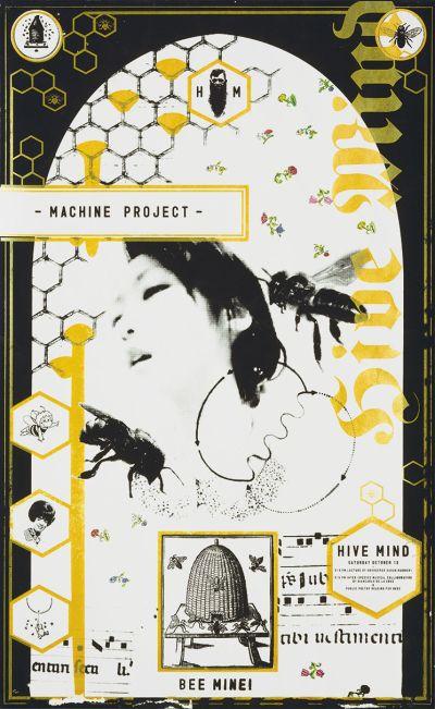 CalArts poster: Hive Mind by David Matthew Davis