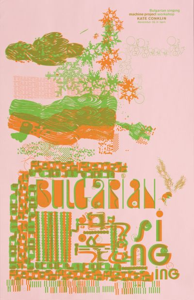 CalArts poster: Bulgarian Singing by Gail Swanlund