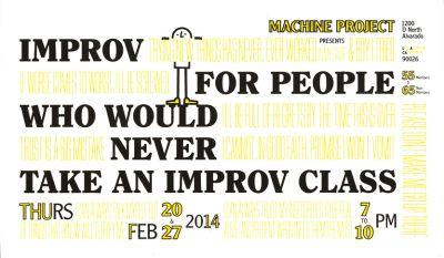 CalArts poster: Improv Class by Armando Mtz-Celis