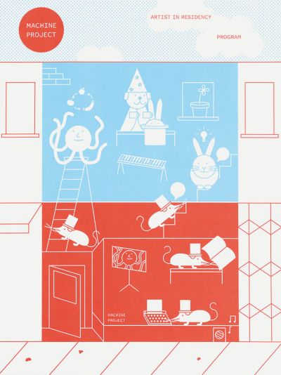 CalArts poster: Artist in Residency Program by Tiffanie Tran