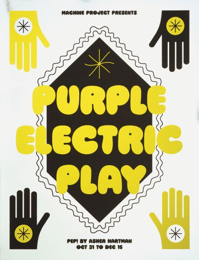 CalArts poster: Purple Electric Play by Tiffanie Tran