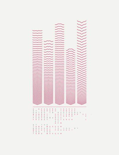 CalArts poster: Readers Chorus by Micah Hahn
