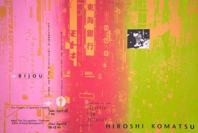 CalArts poster: Hiroshi Komatsu by