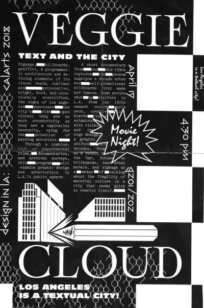 CalArts poster: Veggie Cloud by Jacob Shpall