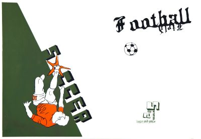 CalArts poster: Boys And Girls Soccer by Michael Worthington
