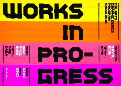 CalArts poster: Works In Progress by Junki Hong