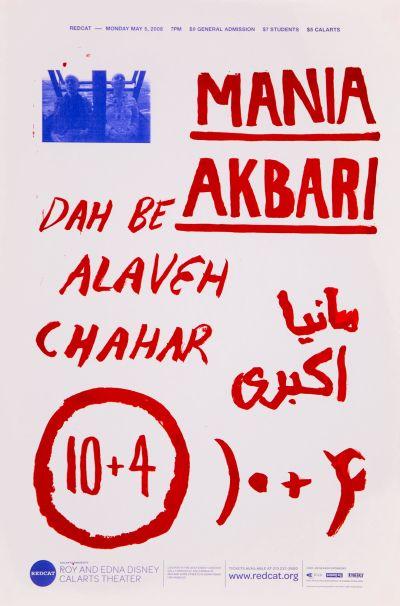 CalArts poster: REDCAT: Mania Akbari by