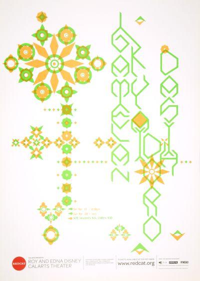 CalArts poster: REDCAT: Gamelan by Sean Yoon