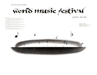 CalArts poster: World Music Festival by