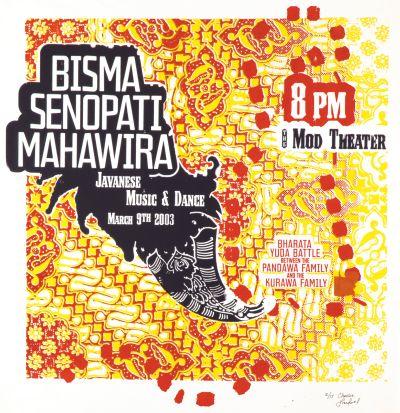 CalArts poster: Bisma Senopati Mahawira by Charlie Tredwell