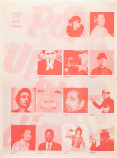 CalArts poster: Pop Up Studio_2 by Ania Diakoff