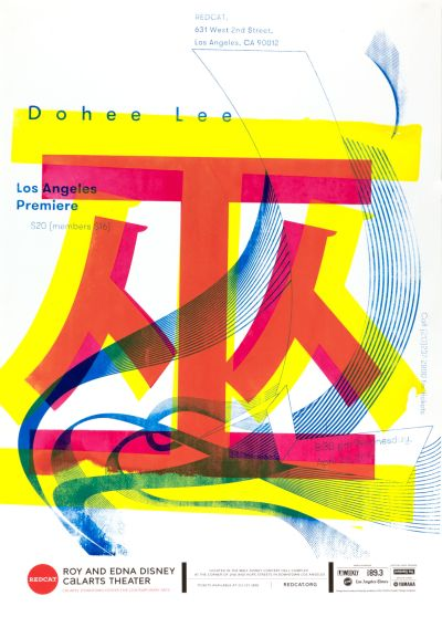 CalArts poster: Dohee Lee by Hannah Kim [II] Kristin Schultz
